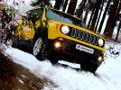 Jeep Renegade: Против течения - фотография 13