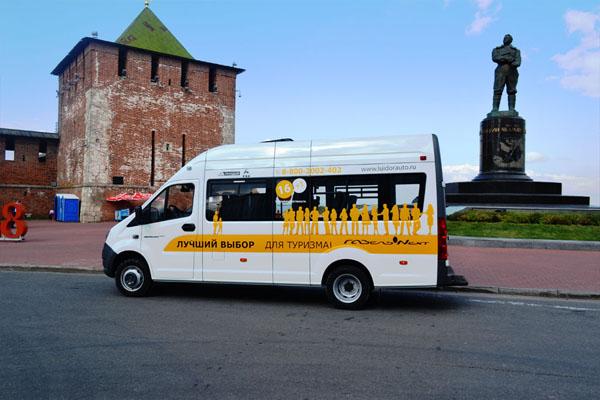 Автобус ГАЗель НЕКСТ у Нижегородского кремля