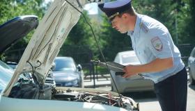 4 причины, которые не позволят зарегистрировать авто в ГИБДД