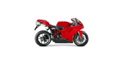Ducati 859 Panigale - лого