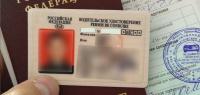 Как поменять водительские права по новым правилам?