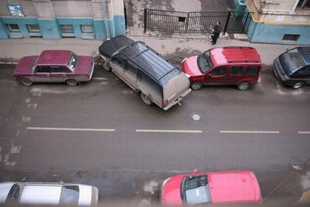 Парковка передом