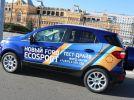 Тест-драйв Ford EcoSport: есть чем удивить - фотография 22