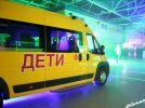 В Нижнем Новгороде открыт завод по переоборудованию автомобилей FIAT и Iveco - фотография 11