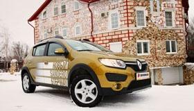 Renault Sandero Stepway: Свой парень