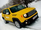 Jeep Renegade: Против течения - фотография 20